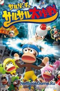 Ape Escape: Big Mission
