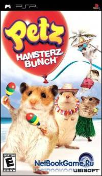 Petz: Hamsterz Bunch
